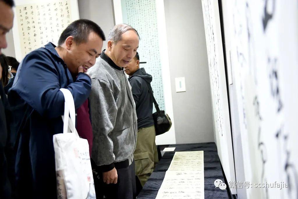 快讯 | 《传承与创新·四川省第二届行草书大展》在四川福宝美术馆开幕