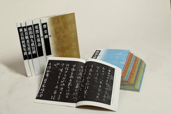艺术阅读在上海④|上海书画社一甲子:一笔一画间体悟古韵