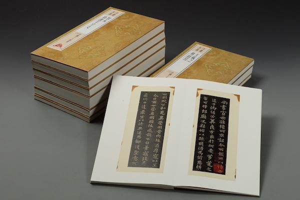 艺术阅读在上海④ 上海书画社一甲子:一笔一画间体悟古韵