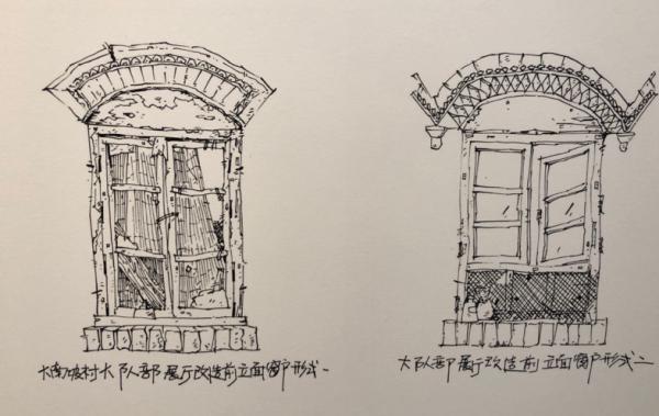 """发现大南坡:从竹林七贤、县域美学到""""乡村考现学"""""""